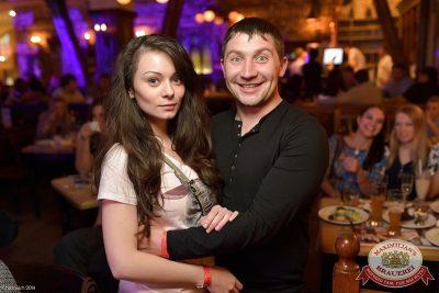 Ёлка, 16 апреля 2014 - Ресторан «Максимилианс» Уфа - 05