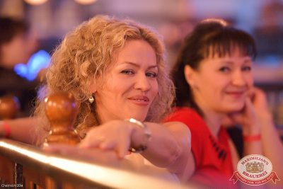 Ёлка, 16 апреля 2014 - Ресторан «Максимилианс» Уфа - 07