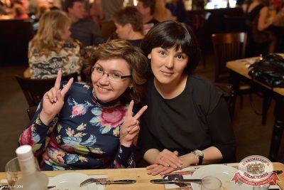 Ёлка, 16 апреля 2014 - Ресторан «Максимилианс» Уфа - 10