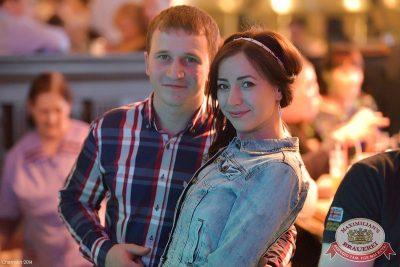 Ёлка, 16 апреля 2014 - Ресторан «Максимилианс» Уфа - 13
