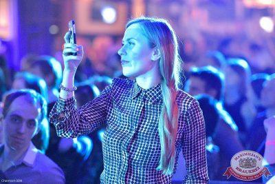Ёлка, 16 апреля 2014 - Ресторан «Максимилианс» Уфа - 18