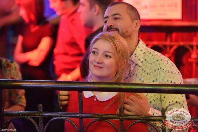 Ёлка, 16 апреля 2014 - Ресторан «Максимилианс» Уфа - 19