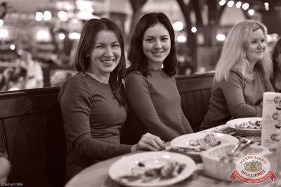 Женские слабости, 1 октября 2014 - Ресторан «Максимилианс» Уфа - 06