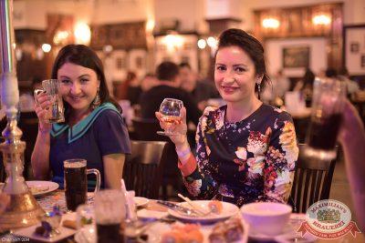 Женские слабости, 1 октября 2014 - Ресторан «Максимилианс» Уфа - 07