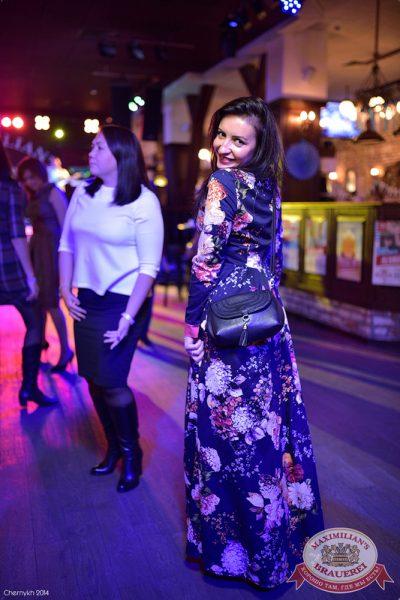 Женские слабости, 1 октября 2014 - Ресторан «Максимилианс» Уфа - 16