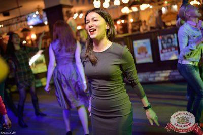 Женские слабости, 1 октября 2014 - Ресторан «Максимилианс» Уфа - 18