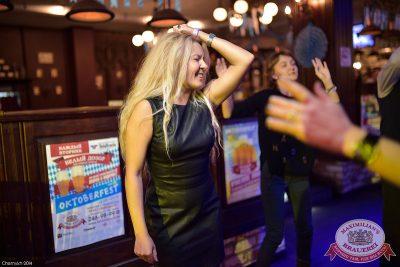 Женские слабости, 1 октября 2014 - Ресторан «Максимилианс» Уфа - 19