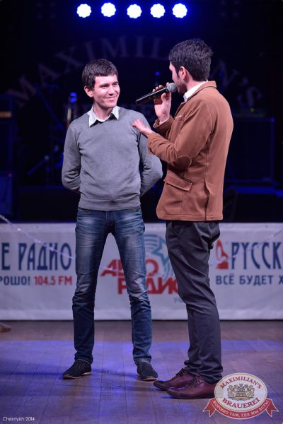 Женские слабости, 8 октября 2014 - Ресторан «Максимилианс» Уфа - 12