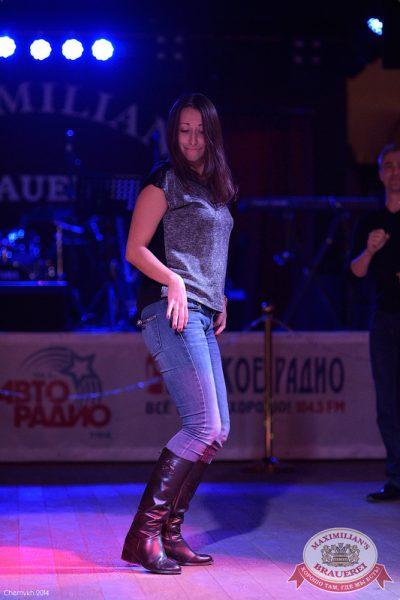 Женские слабости, 8 октября 2014 - Ресторан «Максимилианс» Уфа - 13