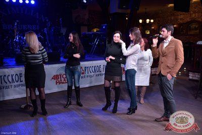 Женские слабости, 8 октября 2014 - Ресторан «Максимилианс» Уфа - 17