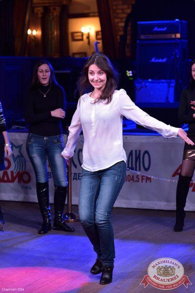Женские слабости, 8 октября 2014 - Ресторан «Максимилианс» Уфа - 22