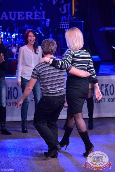 Женские слабости, 8 октября 2014 - Ресторан «Максимилианс» Уфа - 23