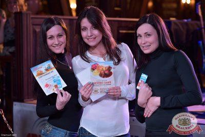 Женские слабости, 8 октября 2014 - Ресторан «Максимилианс» Уфа - 24