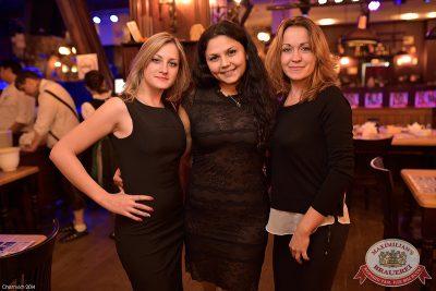 Женские слабости, 8 октября 2014 - Ресторан «Максимилианс» Уфа - 26