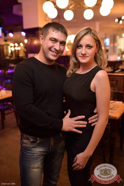 Женские слабости, 8 октября 2014 - Ресторан «Максимилианс» Уфа - 27