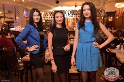 Женские слабости, 8 октября 2014 - Ресторан «Максимилианс» Уфа - 28