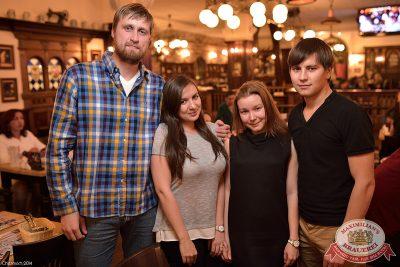 Женские слабости, 8 октября 2014 - Ресторан «Максимилианс» Уфа - 30
