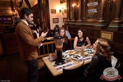 Женские слабости, 15 октября 2014 - Ресторан «Максимилианс» Уфа - 07