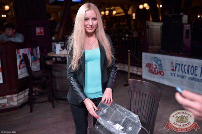 Женские слабости, 15 октября 2014 - Ресторан «Максимилианс» Уфа - 15