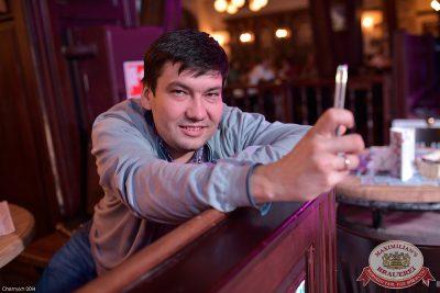 Женские слабости, 15 октября 2014 - Ресторан «Максимилианс» Уфа - 16
