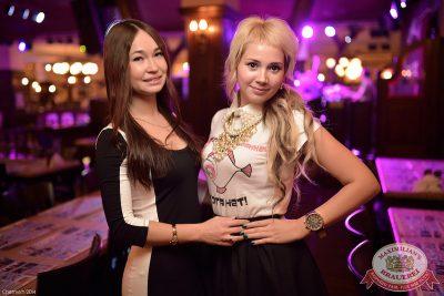 Женские слабости, 15 октября 2014 - Ресторан «Максимилианс» Уфа - 22