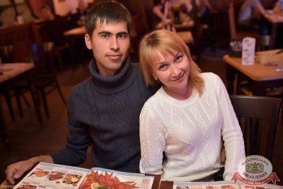 Женские слабости, 15 октября 2014 - Ресторан «Максимилианс» Уфа - 26
