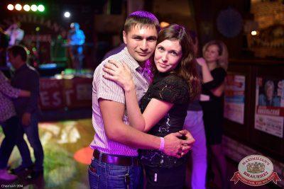 Женские слабости, 24 сентября 2014 - Ресторан «Максимилианс» Уфа - 02