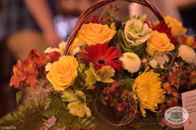Женские слабости, 24 сентября 2014 - Ресторан «Максимилианс» Уфа - 03