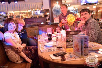 Женские слабости, 24 сентября 2014 - Ресторан «Максимилианс» Уфа - 07
