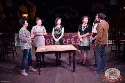 Женские слабости, 24 сентября 2014 - Ресторан «Максимилианс» Уфа - 09