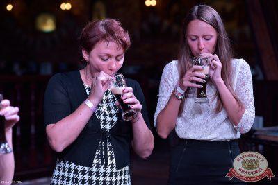 Женские слабости, 24 сентября 2014 - Ресторан «Максимилианс» Уфа - 11