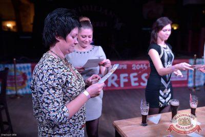 Женские слабости, 24 сентября 2014 - Ресторан «Максимилианс» Уфа - 12