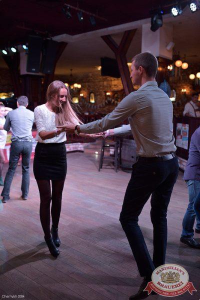 Женские слабости, 24 сентября 2014 - Ресторан «Максимилианс» Уфа - 15