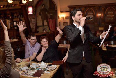 Женские слабости, 3 декабря 2014 - Ресторан «Максимилианс» Уфа - 05