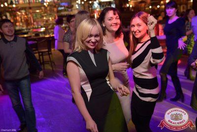 Женские слабости, 3 декабря 2014 - Ресторан «Максимилианс» Уфа - 18