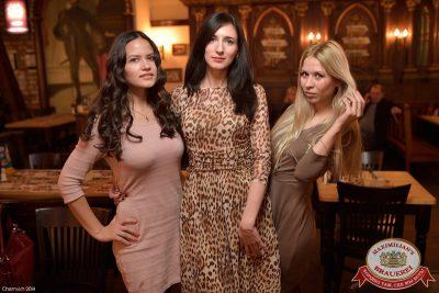 Женские слабости, 3 декабря 2014 - Ресторан «Максимилианс» Уфа - 23