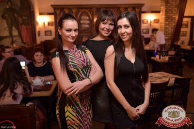 Женские слабости, 3 декабря 2014 - Ресторан «Максимилианс» Уфа - 24