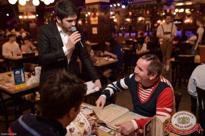 Женские слабости, 10 декабря 2014 - Ресторан «Максимилианс» Уфа - 05