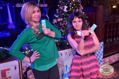 Женские слабости, 10 декабря 2014 - Ресторан «Максимилианс» Уфа - 11