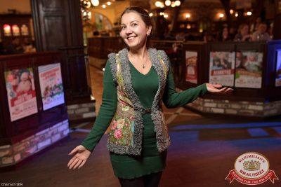 Женские слабости, 10 декабря 2014 - Ресторан «Максимилианс» Уфа - 14