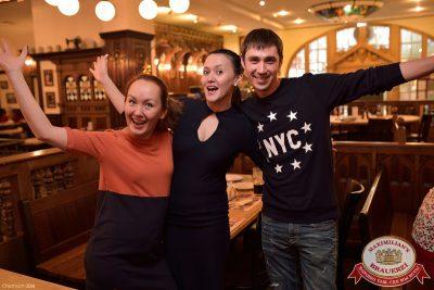 Женские слабости, 10 декабря 2014 - Ресторан «Максимилианс» Уфа - 15