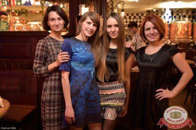 Женские слабости, 10 декабря 2014 - Ресторан «Максимилианс» Уфа - 16