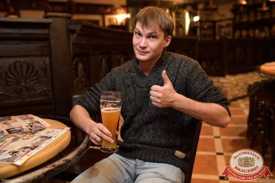Женские слабости, 10 декабря 2014 - Ресторан «Максимилианс» Уфа - 21