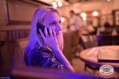 Женские слабости, 29 октября 2014 - Ресторан «Максимилианс» Уфа - 04