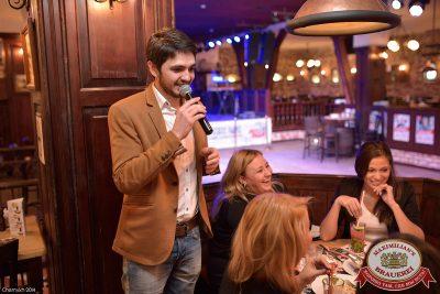 Женские слабости, 29 октября 2014 - Ресторан «Максимилианс» Уфа - 06