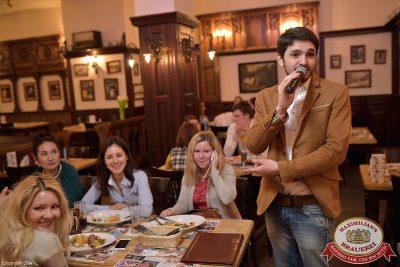 Женские слабости, 29 октября 2014 - Ресторан «Максимилианс» Уфа - 07