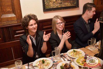 Женские слабости, 29 октября 2014 - Ресторан «Максимилианс» Уфа - 09