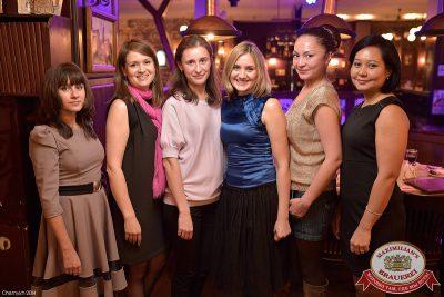 Женские слабости, 29 октября 2014 - Ресторан «Максимилианс» Уфа - 22