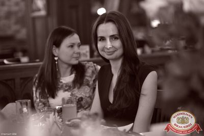 Женские слабости, 5 ноября 2014 - Ресторан «Максимилианс» Уфа - 04