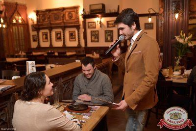 Женские слабости, 5 ноября 2014 - Ресторан «Максимилианс» Уфа - 05